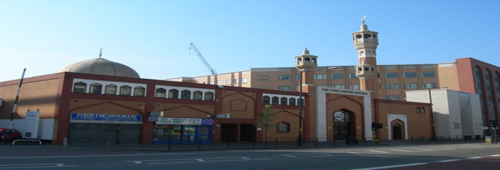 Waghtman Road Mosque-London Islamic cultural society